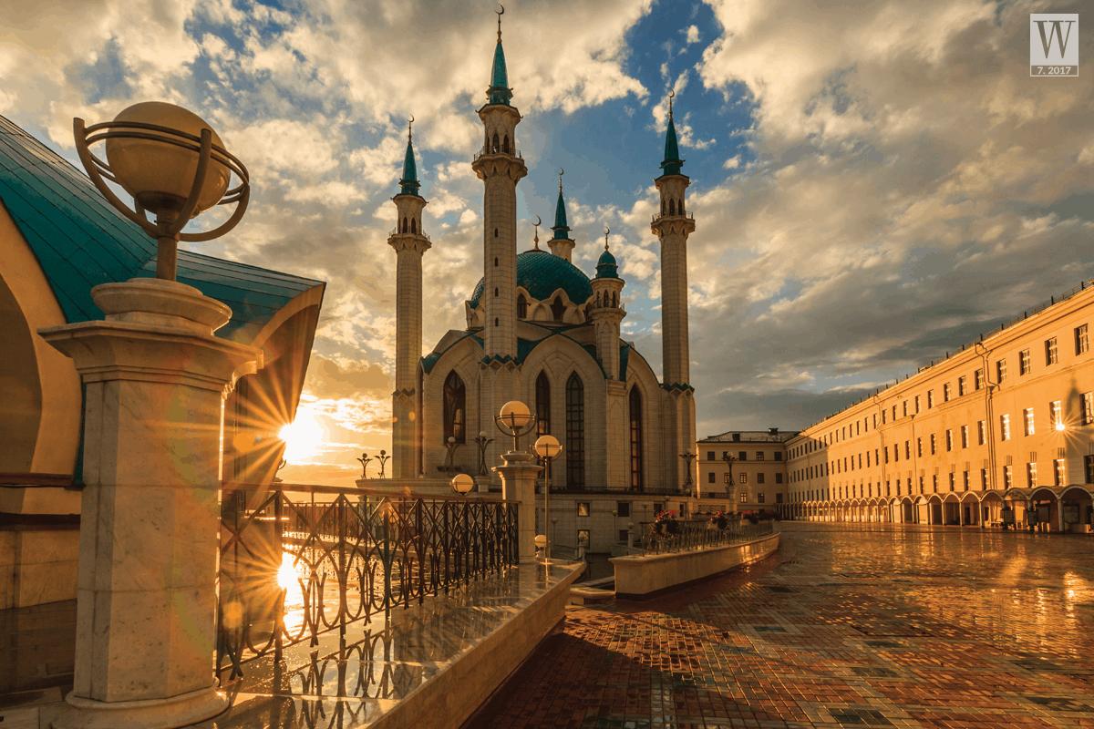 Wanderlust Tips Magazine | Kazan: Where Europe meets Asia