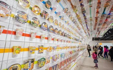Wanderlust Tips Magazine | Check out 7 adorable museums